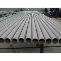 Wholesale 18 INCH SS SMLS PIPE from china suppliers