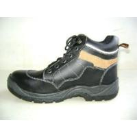 Wholesale Safety Boots/Work&Safety Shoes (KBP1-5020) from china suppliers