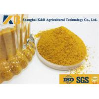 Wholesale SGS HACCP Poultry Feed Corn Gluten Meal 40kg Bag Package Slight Smell And Taste from china suppliers