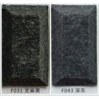 Quality Custom Black Home Decorative Sound Absorbing Panels for Ceiling Tiles for sale