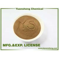 Wholesale Sodium naphthalene formaldehyde/ concrete additives from china suppliers
