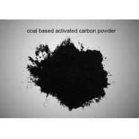 Gas Purification Powdered Activated Carbon , Pure Activated Charcoal Powder for sale