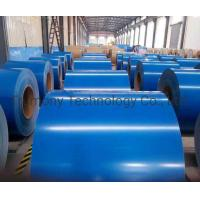 Wholesale Custom Made Color Coated Aluminum Coil For Produce Aluminum Composite Panels from china suppliers