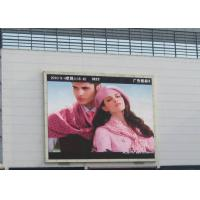 Wholesale SMD2727 P6.4 Outdoor Advertising LED Display Video Wall With Aluminum Die Casting Cabinet from china suppliers