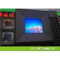 Buy cheap Video Wall LED Display , P10 Outdoor Full Color LED Display For Advertising from wholesalers