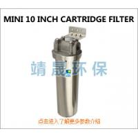 Wholesale Mini 10 Inch Stainless steel Cartridge Filter Housing For Industrial Filtration from china suppliers