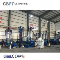 Buy cheap R22 Refrigerant 30 Ton Ice Tube Machine With Touch Screen High Performance from wholesalers
