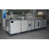 Wholesale Automatic Industrial Dehumidification Systems from china suppliers