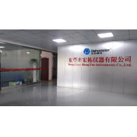 Dongguan HongTuo Instrument Co.,Ltd