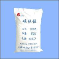 Wholesale High Purity Manganese Carbonate from china suppliers