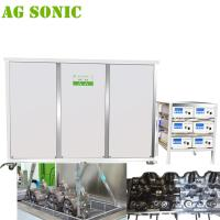 Wholesale Diesel Engine Parts Ultrasonic Cleaning Ultrasonic Cleaning For Metal Parts Car Parts from china suppliers