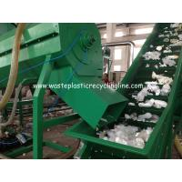 SUS304 Waste Plastic Washing Plant for HDPE Bottle Barrel Crate Container for sale