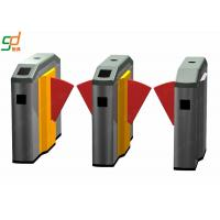 Wholesale Bi Directional Flap Barrier Gate Optical Turnstile Entry Speed Gate from china suppliers