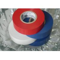 Wholesale SGS Insulation Flame Retardant Tape For Fixing And Reinforcement from china suppliers