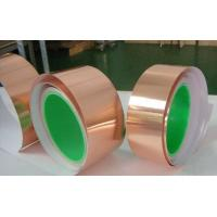 China Many color choose AL+PET material colored copper aluminum foil tape on sale
