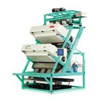 Wholesale CCD purple speckled beans sorting machine from china suppliers