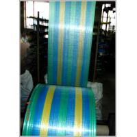 Wholesale Colored Non Toxic PP Woven Fabric For Woven Polypropylene Feed Bags Making from china suppliers