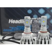 Buy cheap 50W DC 12v 24v H4-3 Auto LED Headlights / Cree Car Headlights Bulbs from wholesalers