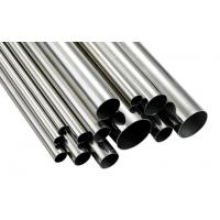 Quality ASTM A106B carbon seamless pipes for sale