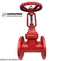 Wholesale BS5163 PN16 resilient seat ductile iron rising stem gate valve from china suppliers