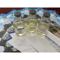 Wholesale Liquid Fiberglass Resin Catalyst, Curing Agent For Epoxy ResinCAS 11070 44 3 from china suppliers