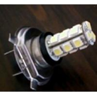 Wholesale Auto LED Fog Bulbs H4-18SMD-5050 from china suppliers