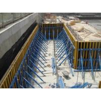 Adjustable Steel Beam concrete wall formwork   for sale