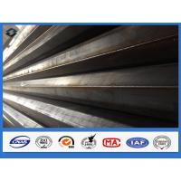 Wholesale 11m Q345 Polygonal Hot dip Galvanized Electric Transmission Steel Pole from china suppliers
