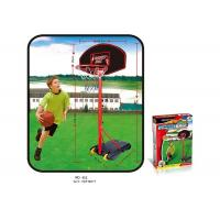 China Portable Basketball Hoop Stand Children's Play Toys Wheels Metal Rim 190 CM Height on sale