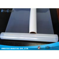 China Plate Making Solvent Inkjet Screen Printing Film Roll White One Side Coated on sale