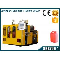 Buy cheap Automatic Extrusion Bottle Blow Molding Machine , 0 - 5 Liter Plastic Jerry Can Making Machine from wholesalers