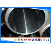Wholesale 42CrMo4 Hydraulic Cylinder Steel Tube Honing / Skiving Technique OD 30-450 Mm WT 2-40 Mm from china suppliers