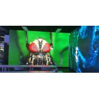 Buy cheap SMD1515 Indoor Fixed HD Led Display Wall Small Narrow Pixel 4K 8K P1.875 128*128 from wholesalers