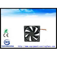 Buy cheap 4.7 Inch Radiator Car DC Brushless Cooler Fan 120mm ×120mm × 25mm from Wholesalers