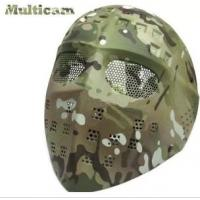 Wholesale full face hockey airsoft mask CP Multicam for hunting from china suppliers