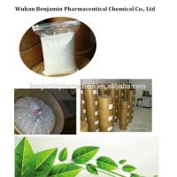 Wholesale Standard Product L-Threonine 72-19-5 for Amino Acid Drugs from china suppliers