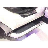 Wholesale HONDA All New CR-V 2017 CRV OE Style Side Step Luxury Running Boards from china suppliers
