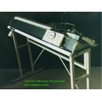 China Knitting Machine on sale
