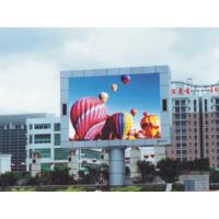 Wholesale SMD P 10 Outdoor Full Color LED Display 1R1G1B 16.7M , LED Large Screen 1 / 4 Scan UL from china suppliers