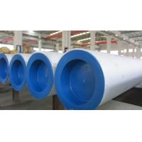 """Wholesale Seamless Stainless Steel Pipe, ASTM A312 TP304H , TP310H, TP316H, TP321H, TP347H  Grain Siz Test 1"""" SCH40S 6M from china suppliers"""