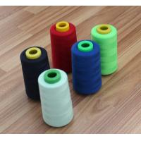 Wholesale Fashion sewing thread polyester fiber yarn from china suppliers