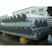 Buy cheap thickness 2.5mm galvanized pipe from wholesalers