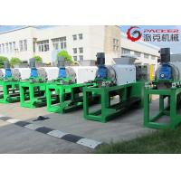 Wholesale 800-1000kg/H Plastic Film Extrusion Line Large Capacity 85m/Min Pulling Durable from china suppliers