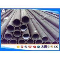 Wholesale Engineering Alloy Steel Tube , A335 P9 Boiler Pipes High Temperature Service Usage from china suppliers