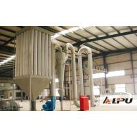Wholesale Automatic Airflow Drying Equipment For Drying Wood Powder from china suppliers