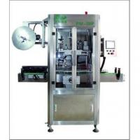 Wholesale sleeving machine semi automatic from china suppliers