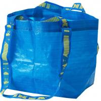 Reusable Large retail shopping bags PP woven tote shopping bags for sale