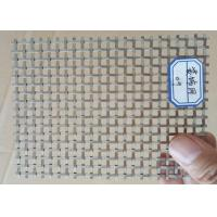Wholesale Environmental Decorative Flat Wire Mesh High - End Interior And Exterior Decoration from china suppliers