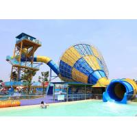 Buy cheap Commercial Funnel Water Slide Outdoor Hotle Holiday Resort Slides from wholesalers