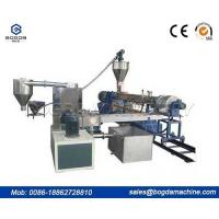 PP PE PET Water Cooling Strands Pelletizing Granules Plastic Extruder Production Line PVC Board Extrusion Line for sale